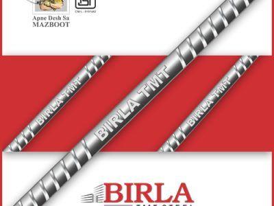 Birla TMT steel